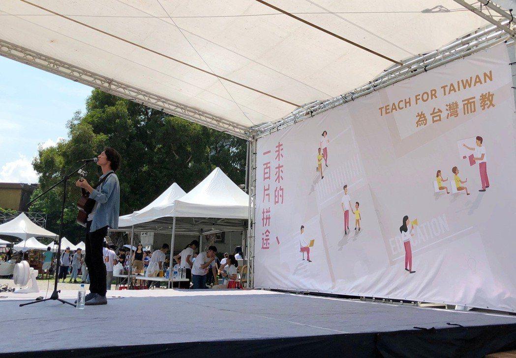 TFT一日嘉年華由在網路頗具知名度的歌手柯智棠開先鋒,為《未來的一百片拼途》而唱...