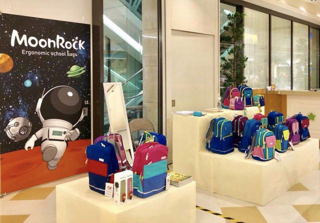 透過官網與直營專櫃所購買的「MoonRock 夢樂護脊書包」皆有認證。 業者/提...