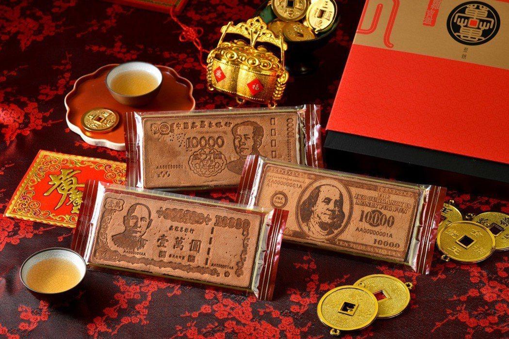「鈔票煎餅」禮盒相當討喜,入選為嘉義市十大伴手禮。 業者/提供