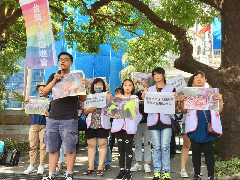 台灣人權促進會6日上午於監察院外舉行記者會,控訴警察濫權、高官忽視弱勢人民心聲,...