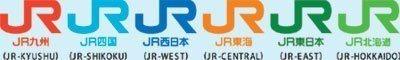JR PASS。 圖/官網