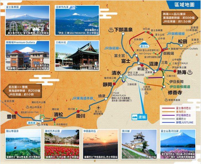 JR Pass富士山、靜岡鐵路周遊券。 圖/JR Pass官網