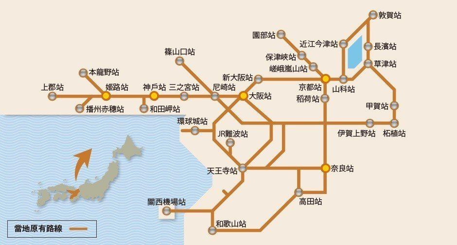 JR Pass關西鐵路周遊券。 圖/關西地區鐵路周遊券官網