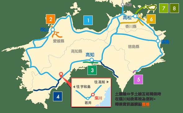 JR Pass四國鐵路周遊券。 圖/shikoku-railwaytrip.co...