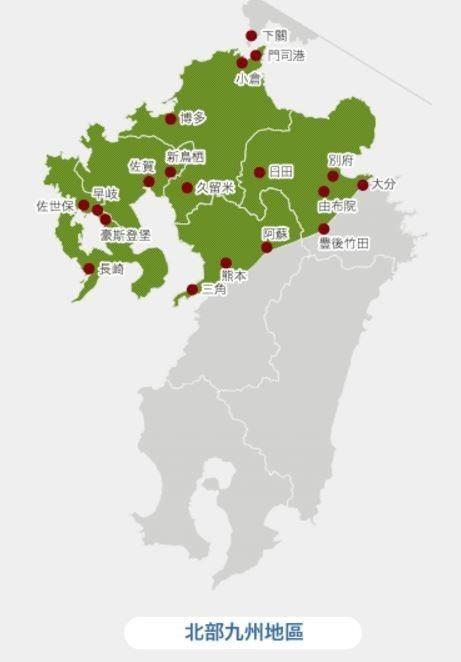 北九州鐵路周遊券 圖/JR九州鐵路周遊券官網