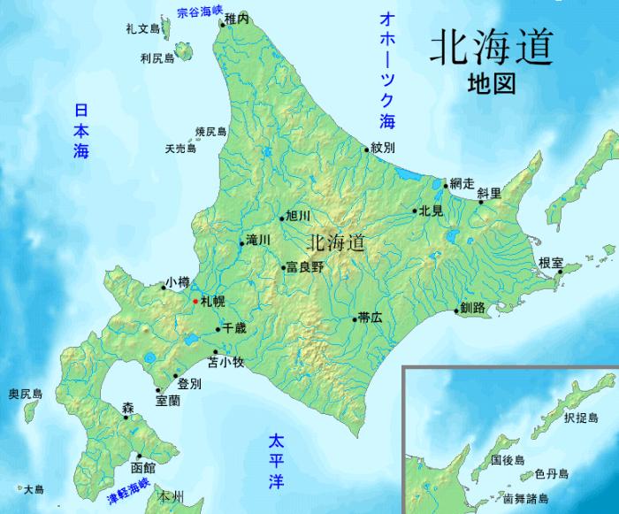 JR Pass北海道鐵路周遊券。 圖/Google