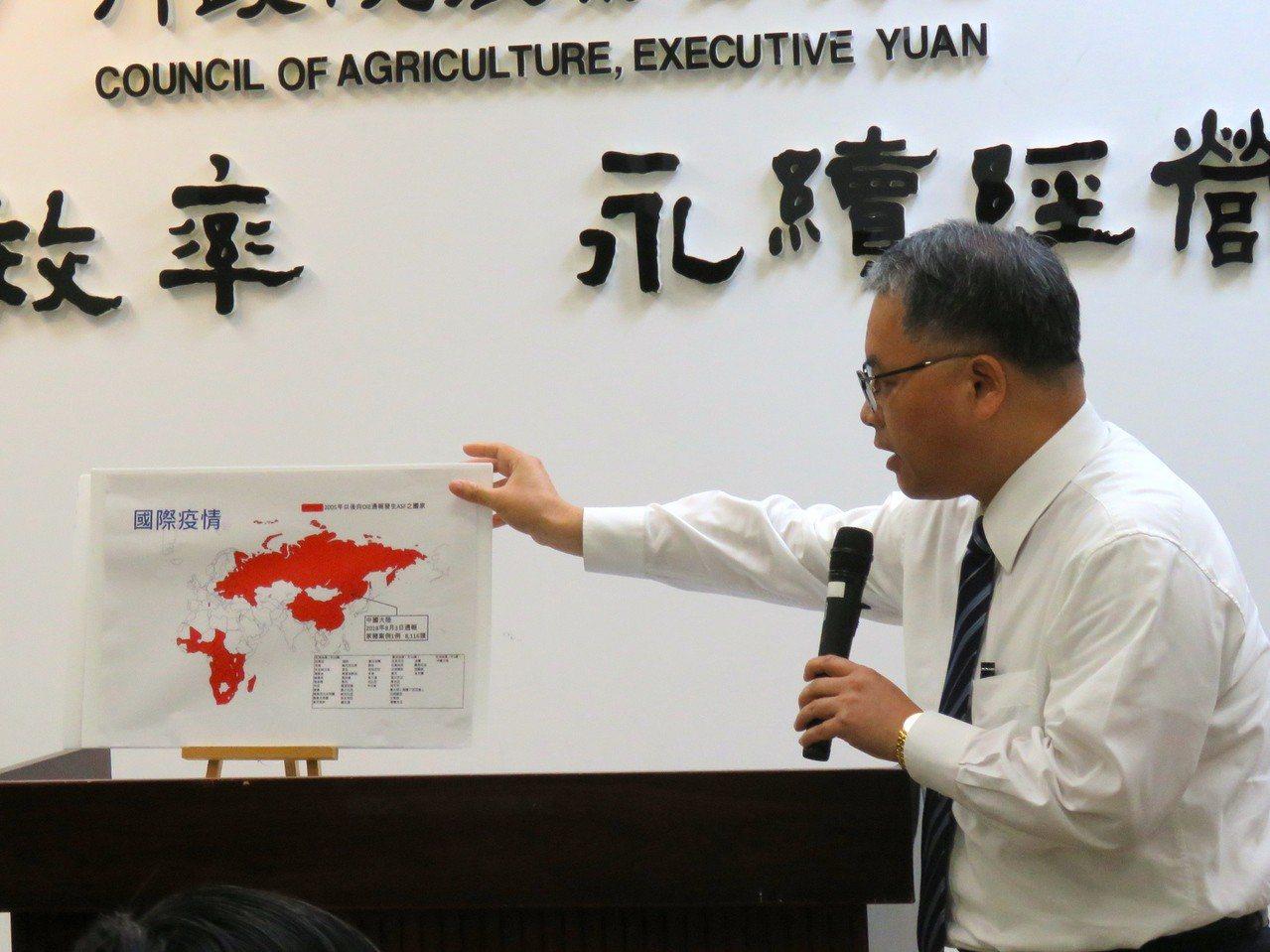 農委會防檢局副局長施泰華說明非洲豬瘟的傳播狀況。記者雷光涵/攝影