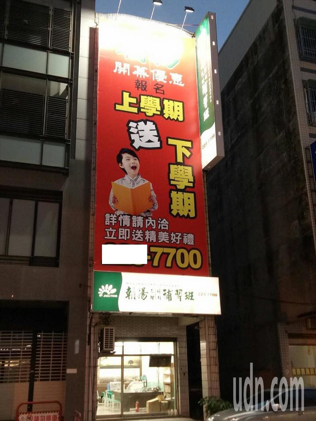 桃園今年有補教業往台南發展開分部,推出「買一送一」希望在新地點打下紮實基礎。圖/...