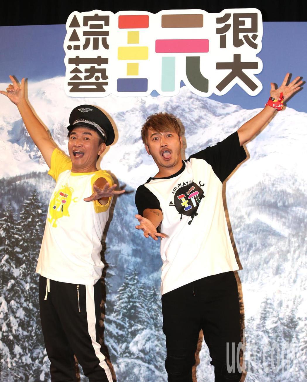 吳宗憲(左)與KID主持的「綜藝玩很大」也是三立綜合台的熱門節目之一。記者侯永全...