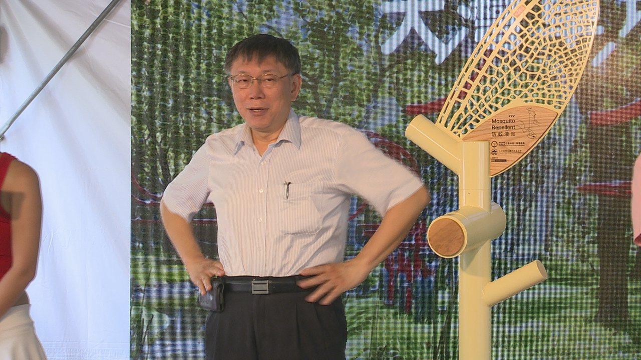 台北市長柯文哲參加北市大安森林公園內的「大灣草圳」揭幕活動。攝影/記者王彥鈞
