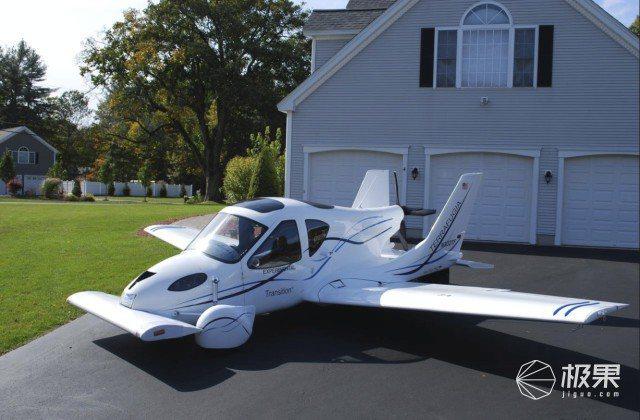大陸吉利汽車,旗下的Terrafugia飛行汽車公司宣佈,首批量產飛行汽車預計明(2019)年正式上市,今年10月起接受預定。取自環球網