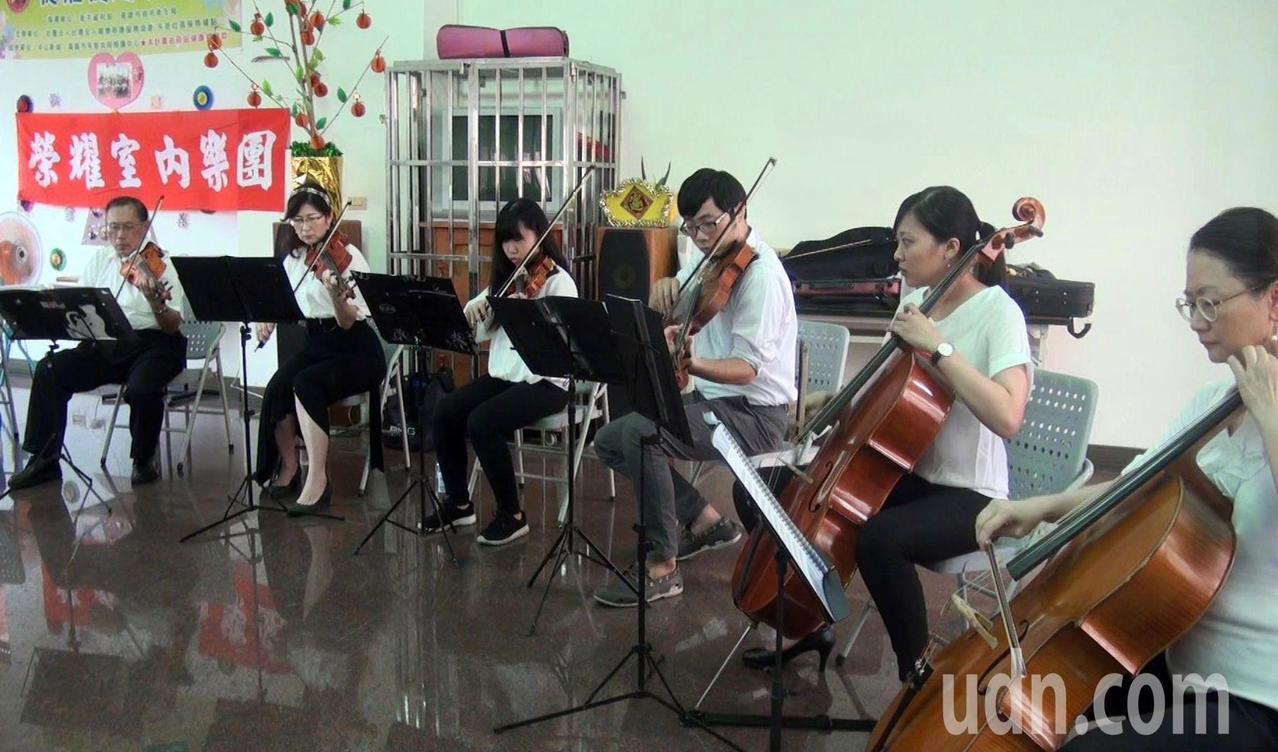 榮耀室內樂團集結理念相同的音樂同好,常到醫院及安養中心公益演出。記者王昭月/攝影