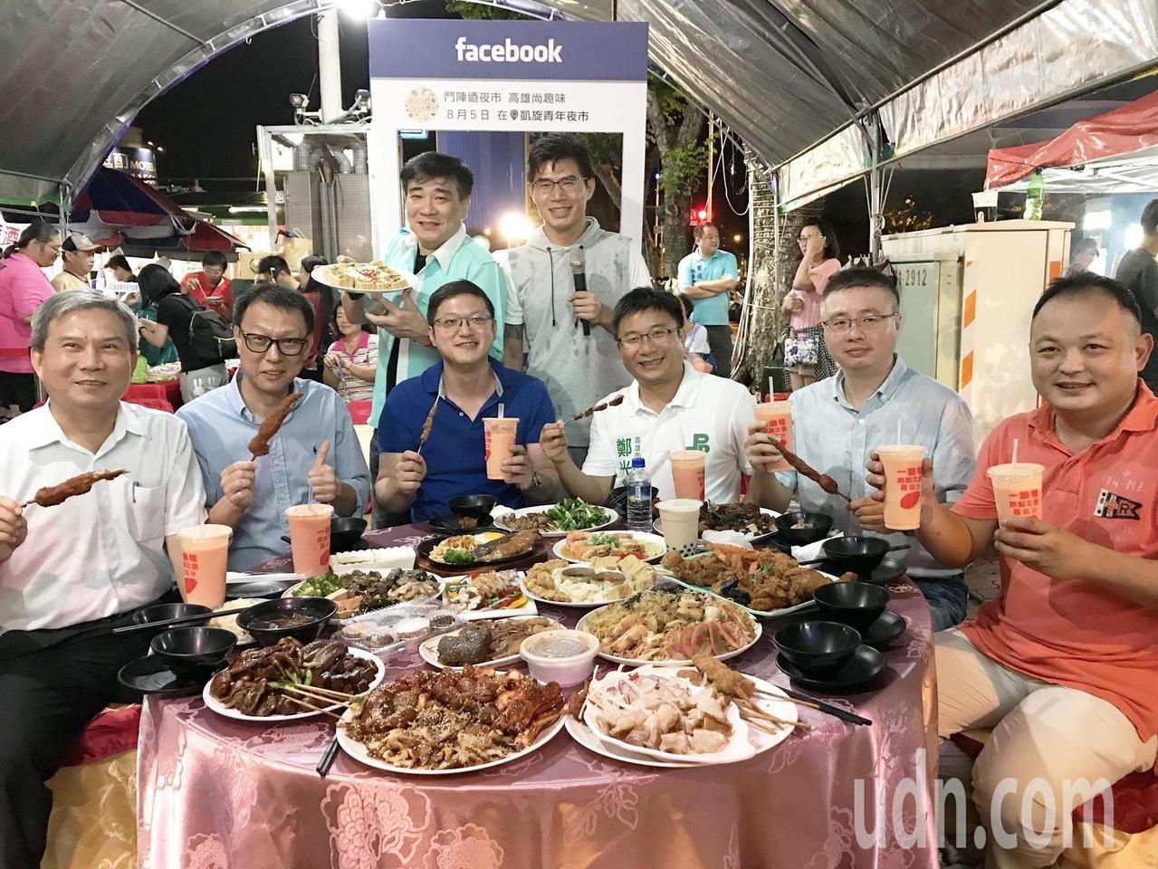 為了推展夜市觀光,高雄市經發局今天特別在凱旋青年夜市舉辦「人氣美食餐桌宴」活動,...