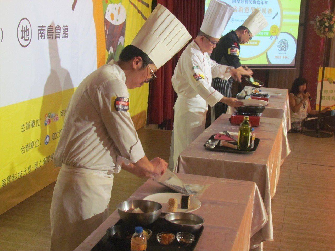 五星期飯店的大廚,在今天的民宿特色早餐競賽中,秀出製作風格早餐的絕活。記者張家樂...