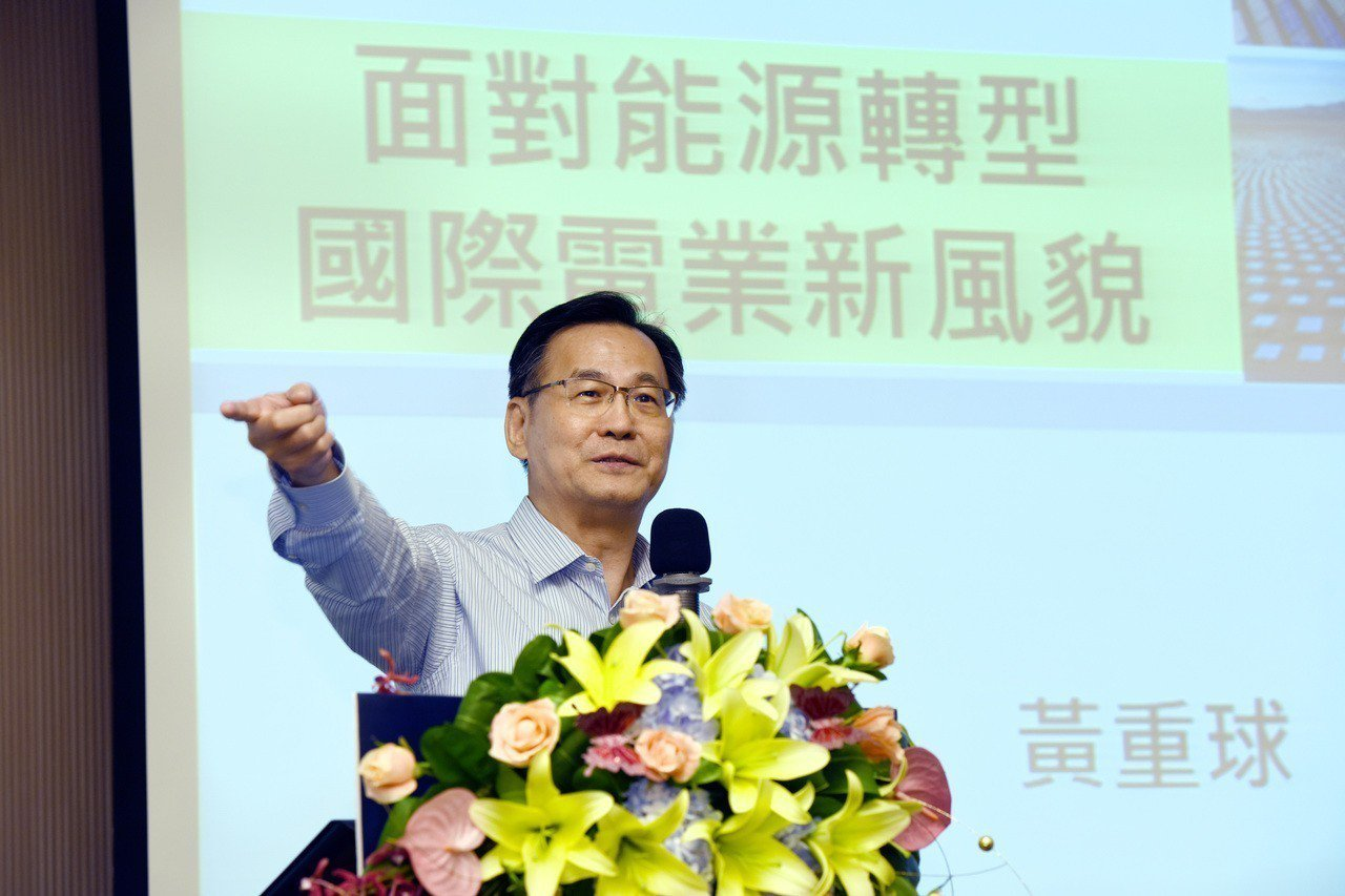 台電公司前董事長黃重球今表示,為解決再生能源的間歇性和不穩定性,儲能設施和可隨時...