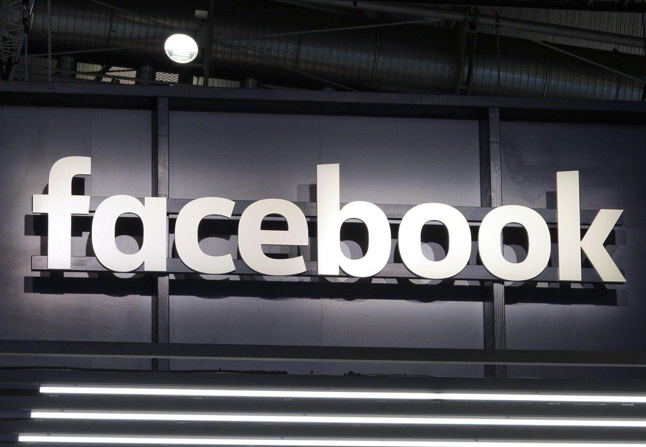 臉書正加強與銀行的聯繫。 歐新社
