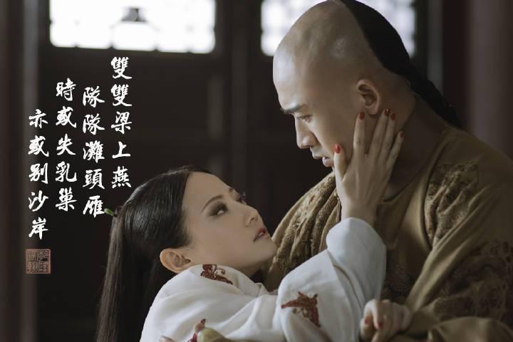 「高貴妃 哭」的圖片搜尋結果