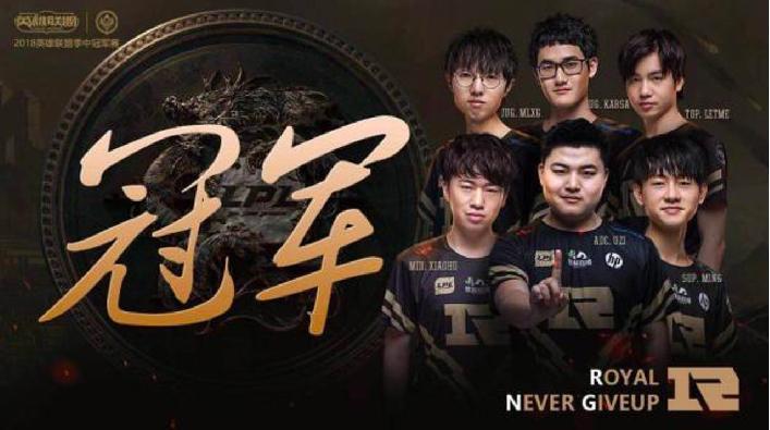 中國電競隊RNG以3比1擊敗韓國對手KZ,取得世界冠軍的寶座。 圖/取自香港01...
