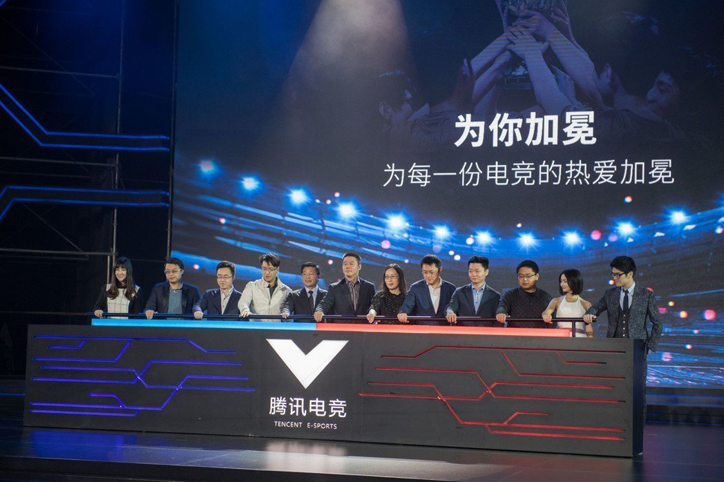 騰訊電競發布「五年計畫」,以開發電競商業價值為目標,打造一個人民幣千億規模的電競...