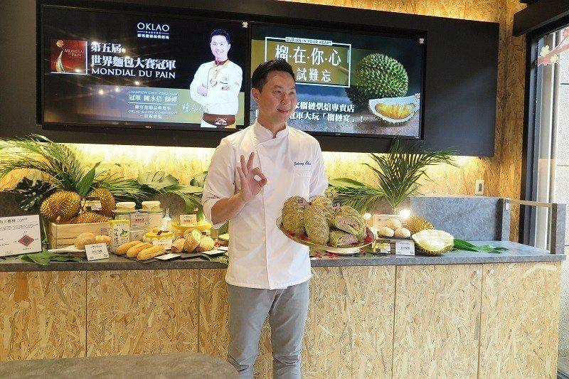 Mondial du Pain世界麵包大賽冠軍陳永信主廚親自操刀。 蔣佳璘/攝影