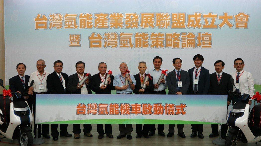 台灣氫能產業發展聯盟成立大會與會嘉賓合影,為氫能產業發展立下重要之里程碑。 ...