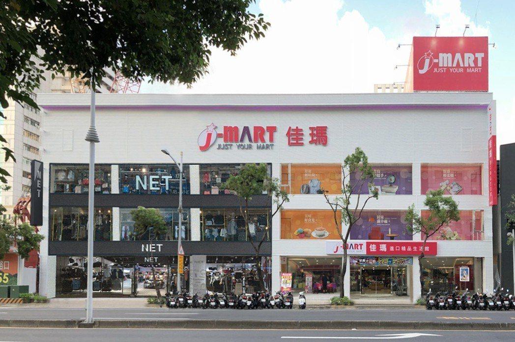 熱情的南台灣,佳瑪進口精品生活館來了。佳瑪進口精品生活館/提供