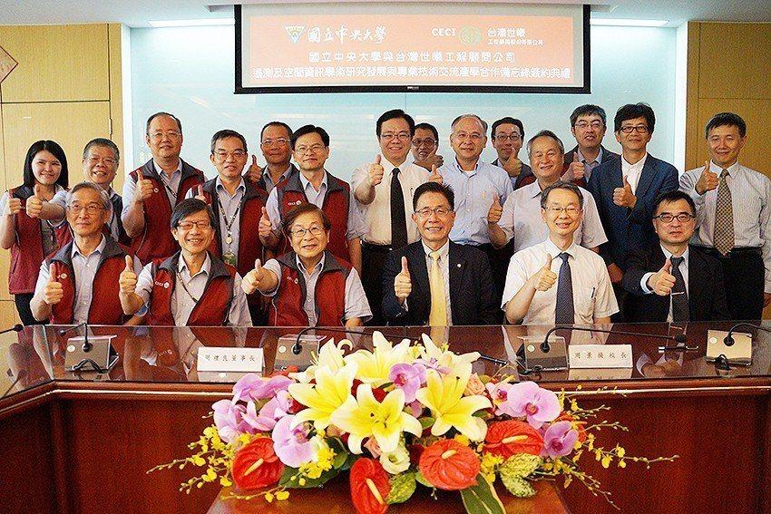 中央大學與台灣世曦簽訂合作備忘錄,雙方出席的主管合影。 中央大學/提供