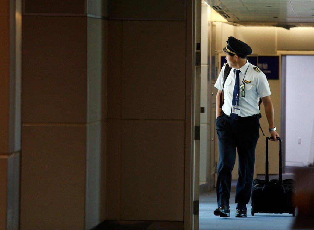 圖為桃園機場的機師。 記者鄭超文/攝影