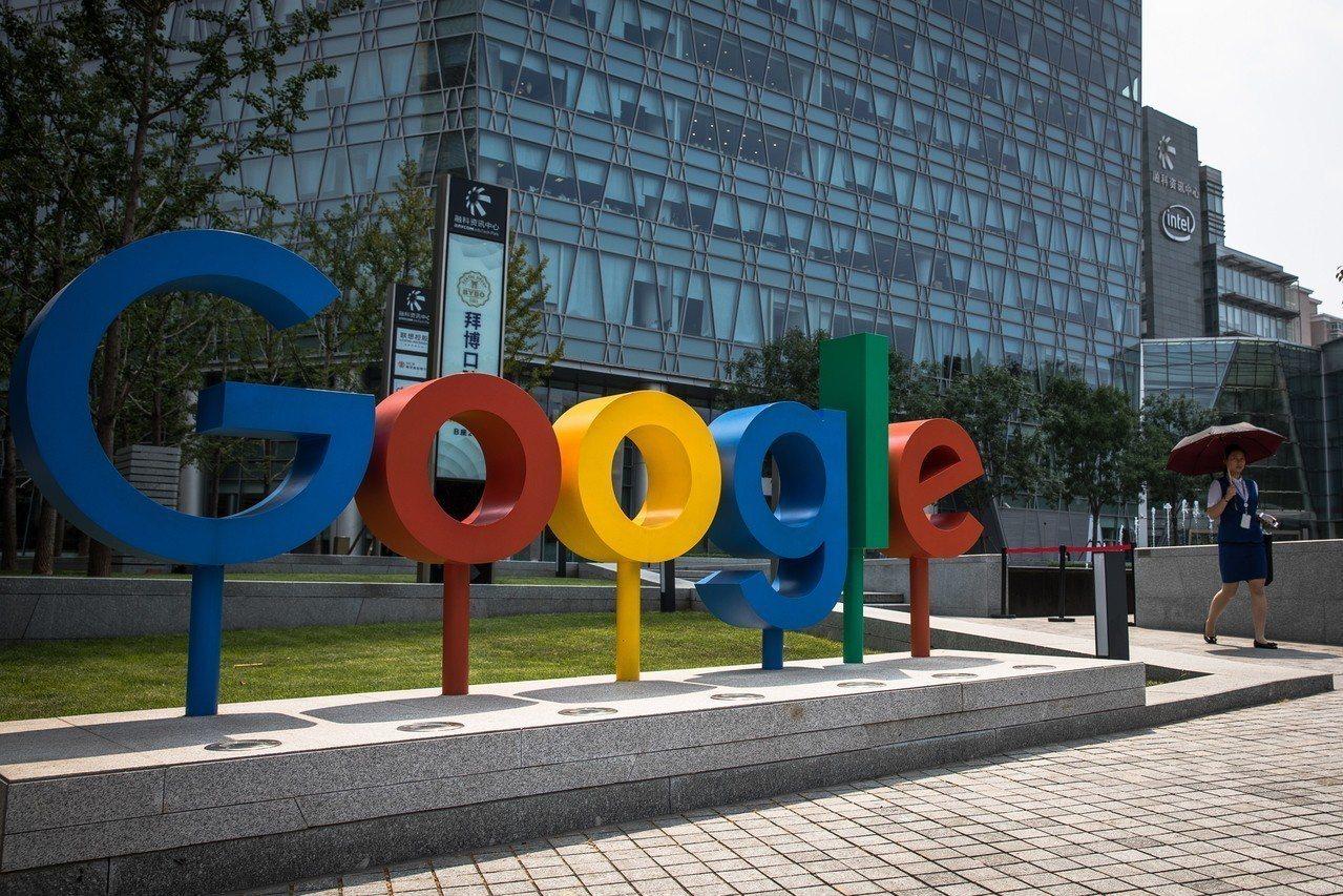 外媒近日報導,谷歌正在打造符合中國法律的審查版搜尋引擎,為重返中國市場鋪路。這項...