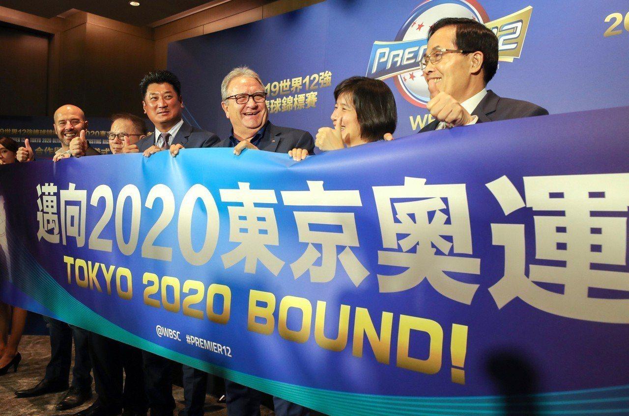 2019年世界12強棒球錦標賽攸關爭取2020東京奧運門票,其中一區預賽確定在台...