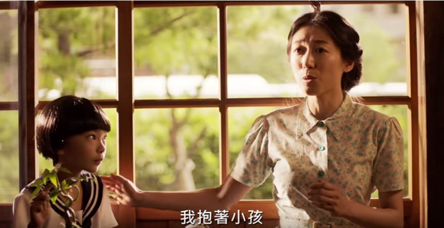 圖/擷自全聯YOUTUBE影片