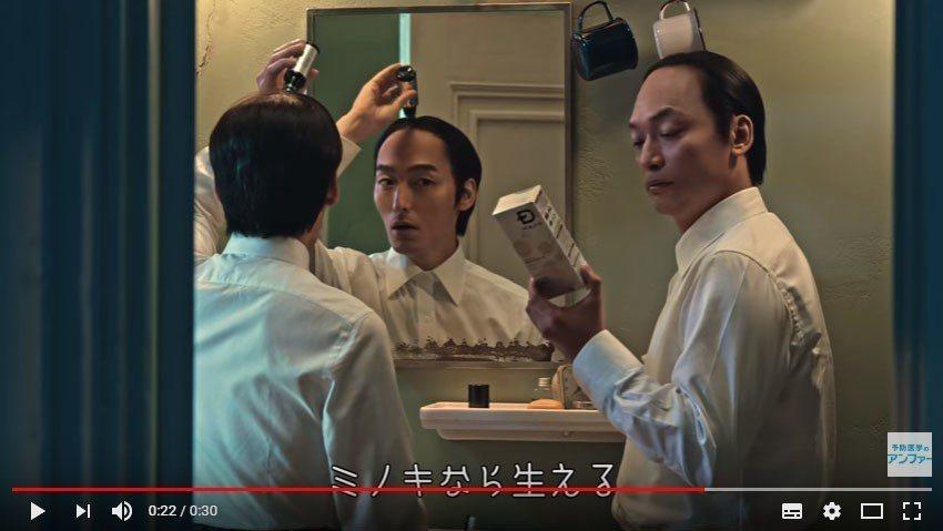 草彅剛及香取慎吾禿頭代言生髮水。圖/擷自youtube
