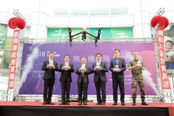 台南市政府與南科管理局在「2018無人機群飛 領航台灣」記者會上,一同為明年無人...
