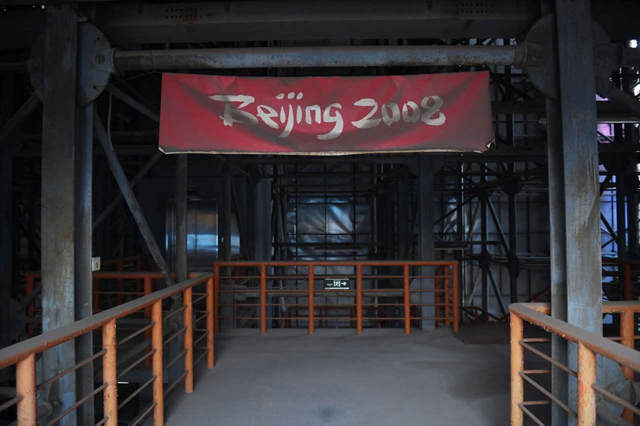 法新社記者十年後再訪北京奧運會場,只剩鳥巢體育館還在營運,其他的場地已經變成雜草...