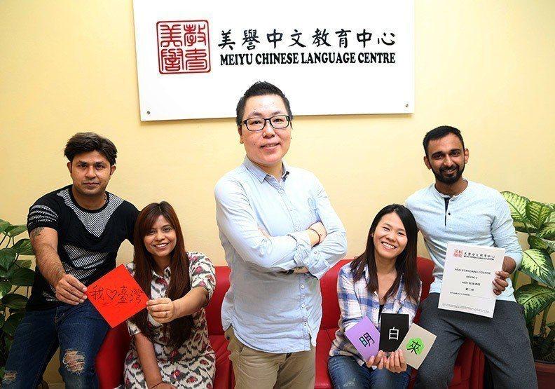 左起為印度學員成龍、美譽中文營運長康洋莉、蕭中美、美譽教務長蔡至鈺與學員許亞士。...