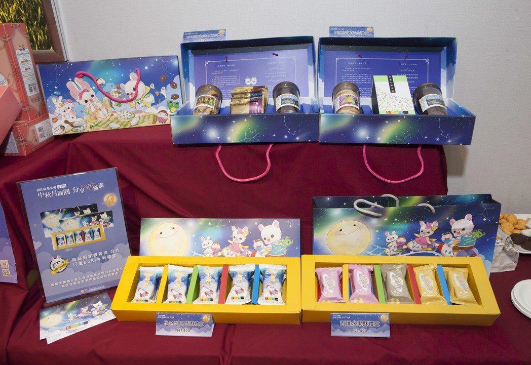 藝術家賴雅琦為「愛不囉嗦」設計三款禮盒,包括「橙心巧意鳳梨酥禮盒」、「百匯水果酥...