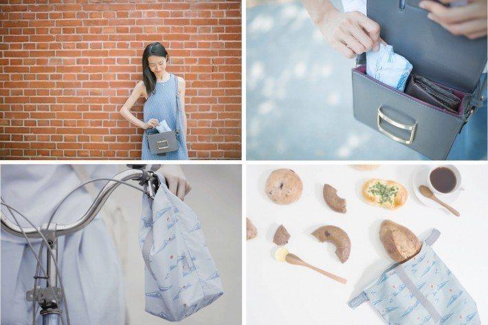 好日子發想出「口袋裡的便當盒」--Pockeat食物袋,可輕鬆收納於包包中。圖/...