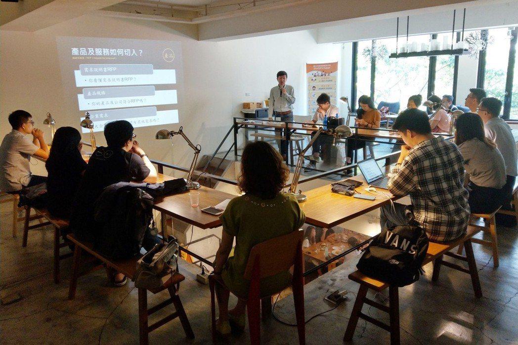 創業交流小聚。 臺北市產發局/提供。