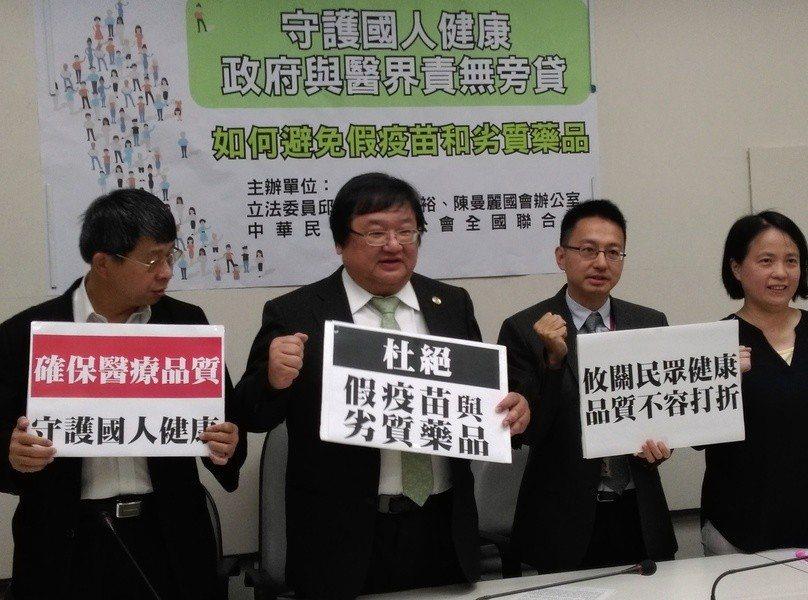 立委邱泰源7日立法院舉辦劣質藥品記者會。(photo by 蔡岳宏/台灣醒報)