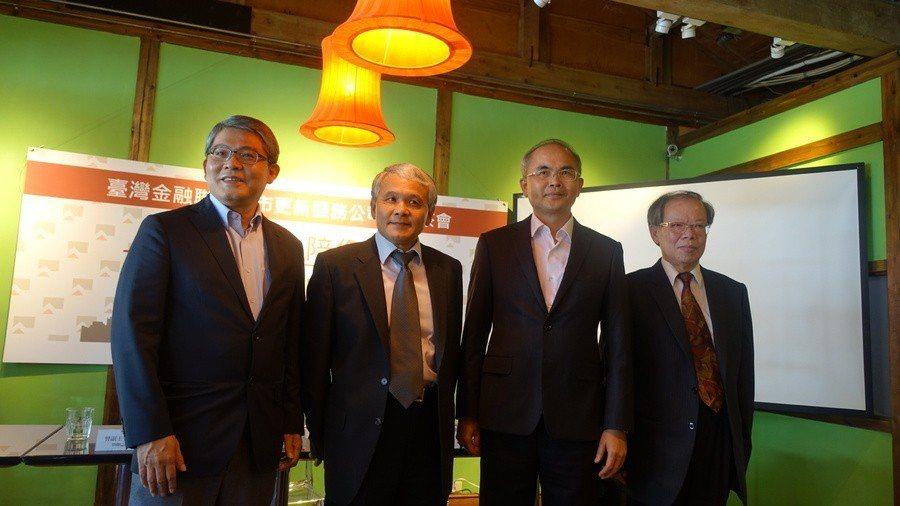 台灣金融聯合都市更新服務公司於7日宣布,推出危老加速重建輔導方案。 台灣醒報記者...