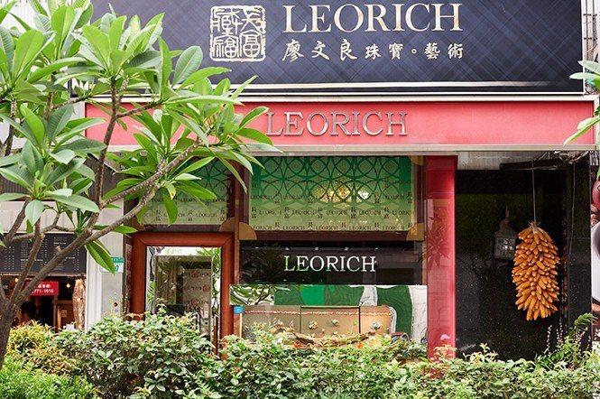 廖文良在台北的店面,結合了自然與藝術風情。
