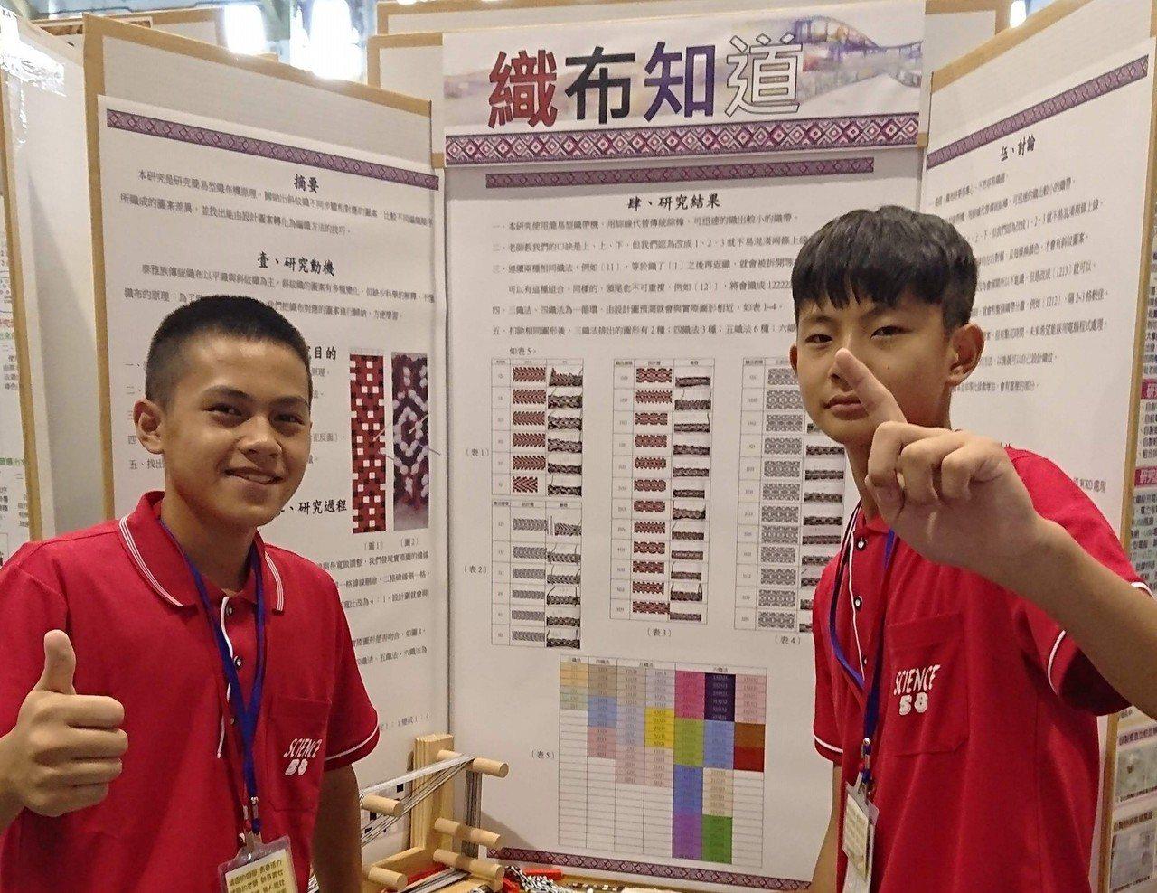 介壽國中榮獲生活與應用科學二組全國第二名,研究主題為「織布知道」。圖/市府提供
