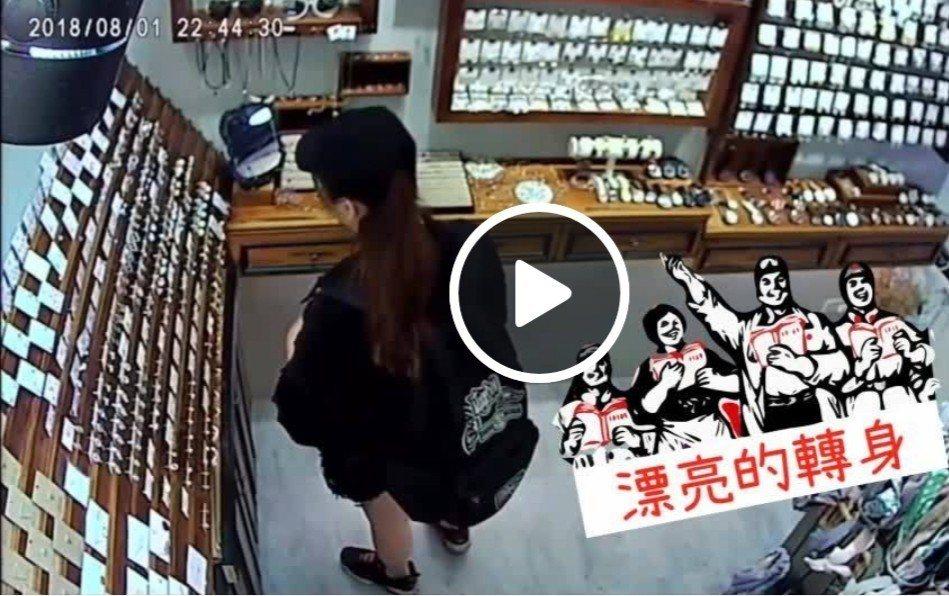一中商圈一家飾品店老闆娘說,3天被偷2次,這次被偷耳環。圖/取自臉書爆料公社