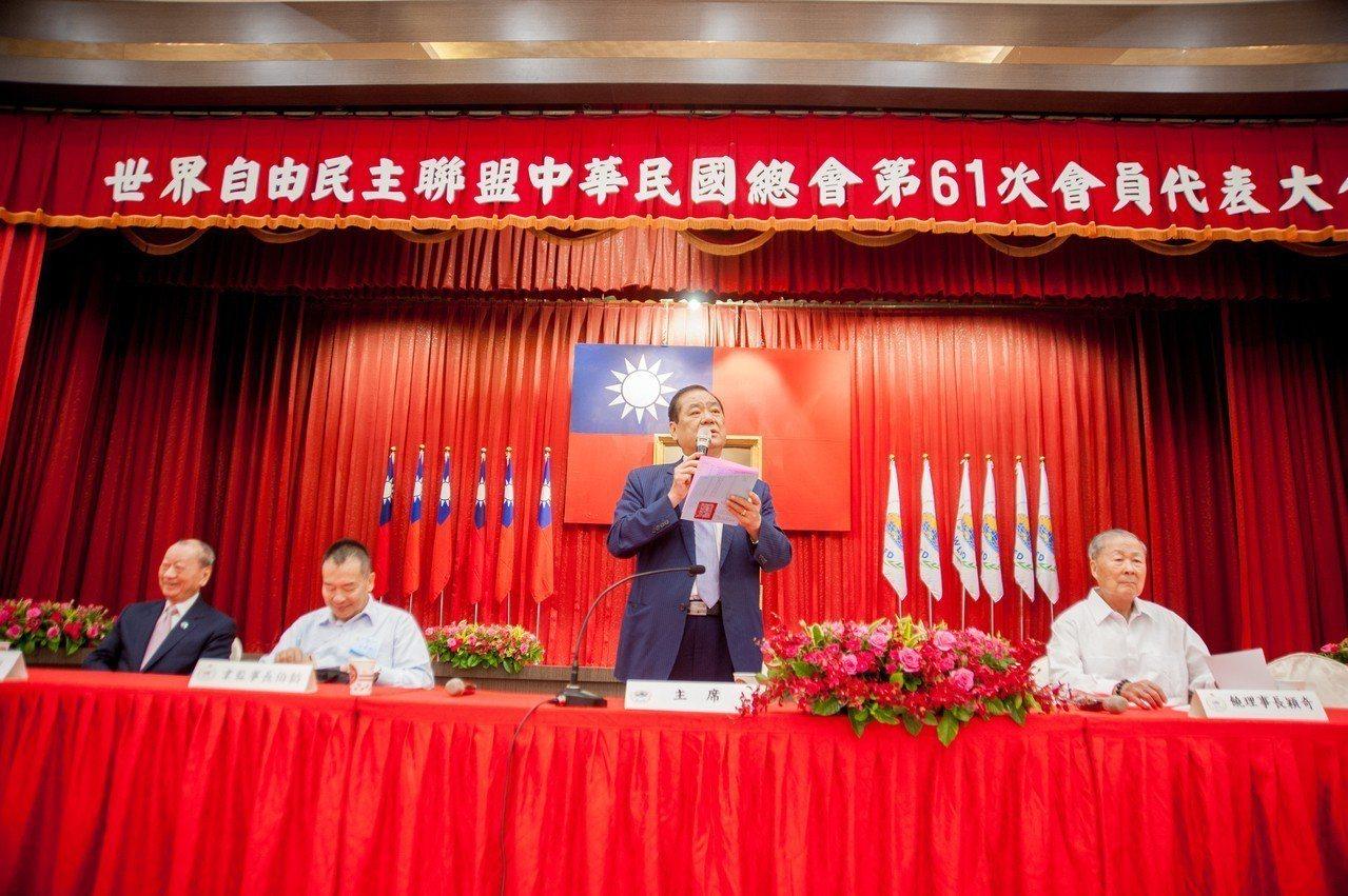 世盟召開會員代表大會改選理監事,曾永權當選新任理事長。圖/世盟提供