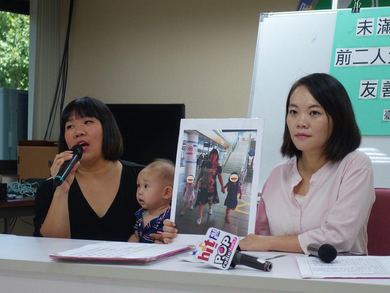 台北市議員簡舒培近來卻接獲家有三寶的家長陳情,北捷和北市公車竟規定,只允許一名成...