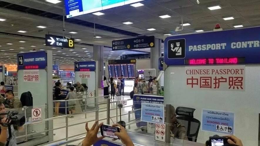 臉書社團「泰國清邁象」貼出泰國機場設置中國大陸護照專用通道照片。圖/翻攝自「泰國...