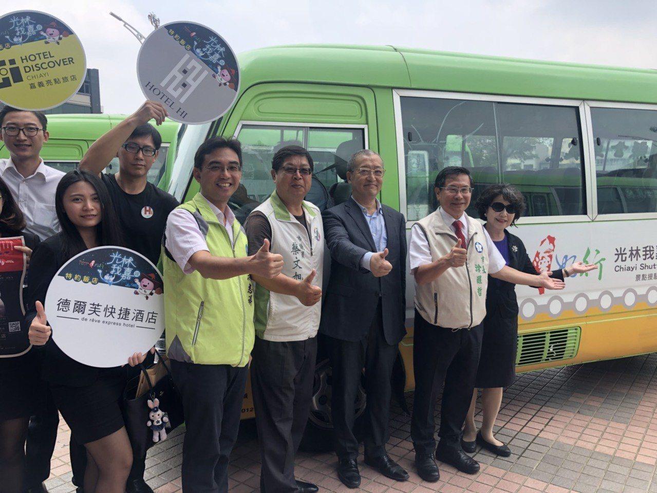 嘉義市台灣好行「光林我嘉線」觀光公車路線自8月8日起正式營運,自即日起至9月30...