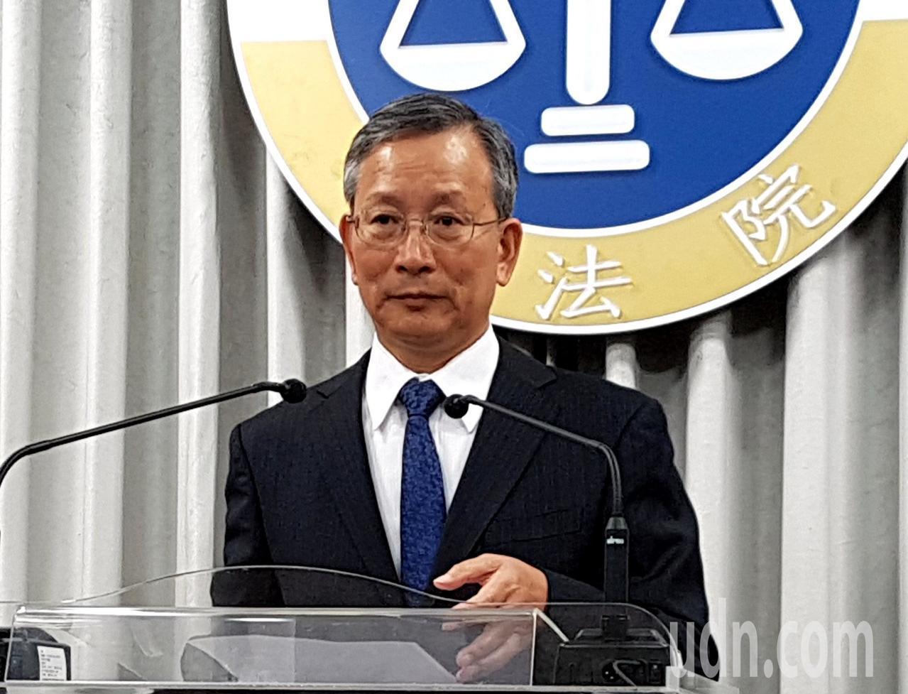 司法院秘書長呂太郎。記者王宏舜/攝影
