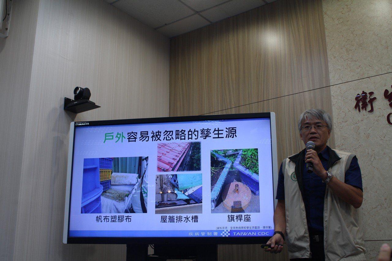 疾管署科長王任鑫(圖)說,塑膠帆布、屋簷排水溝、頂樓水塔、旗桿座的小孔都是民眾時...
