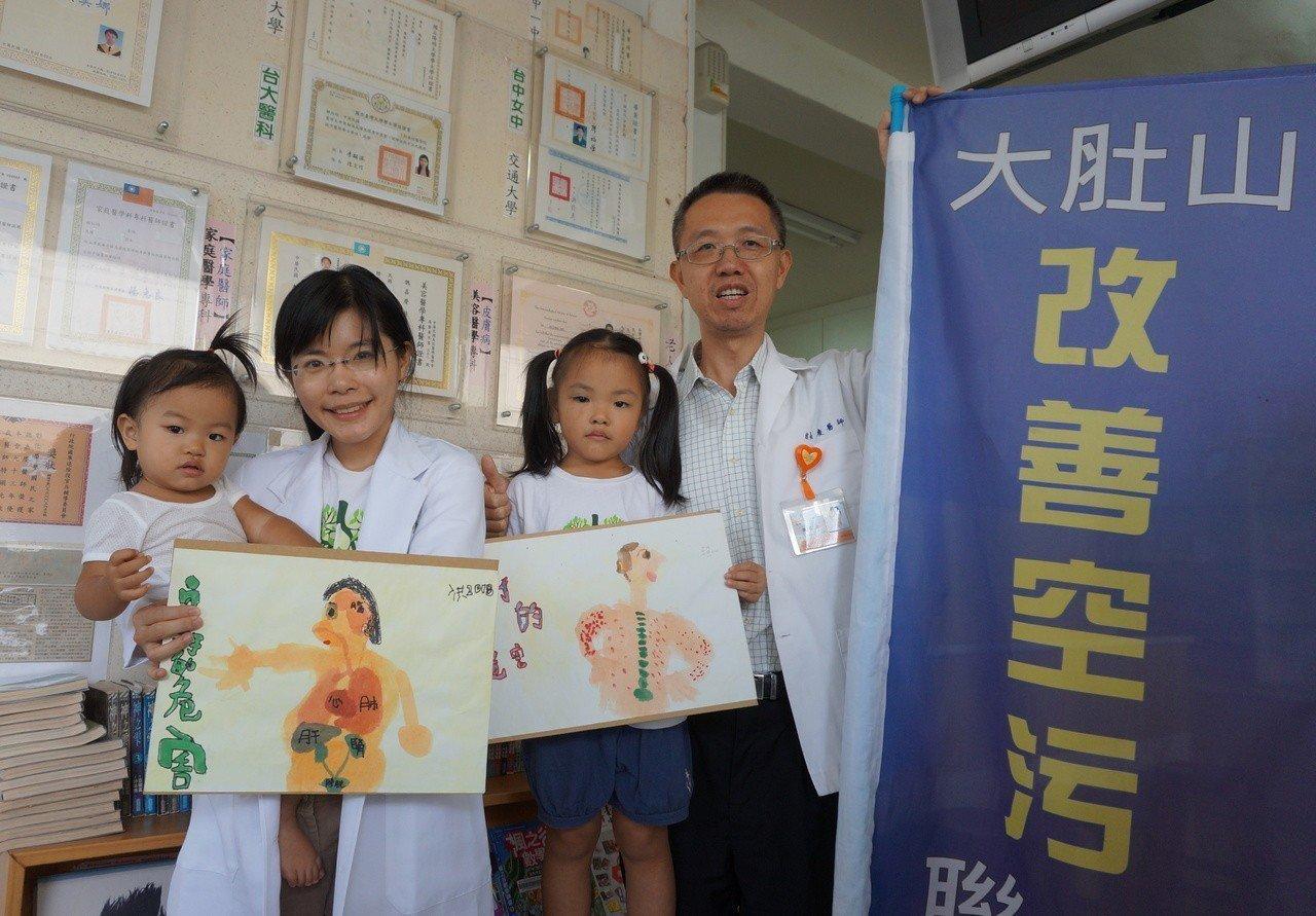 在台中龍井開設家醫診所的魏嘉慶(右一)、賴怡均(又三)夫婦,為了改善空氣汙染,決...